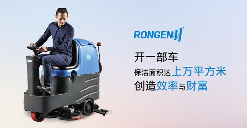 自动洗地机设备